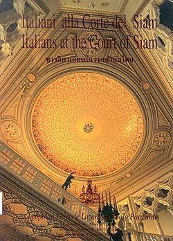 Italiani alla corte del Siam