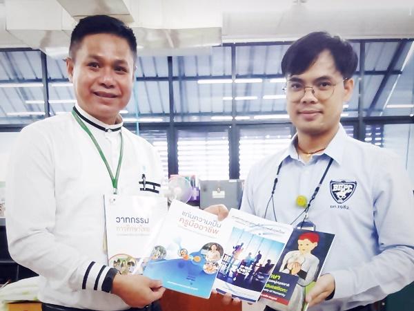 วันที่ 25 ก.ย. 2563 รับหนังสือบริจาค จากรองศาสตราจารย์ ดร.อภิชา แดงจำรูญ อาจารย์ประจำภาควิชาหลักสูตรและการสอน คณะศึกษาศาสตร์