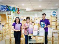 วันที่ 26 ม.ค. 2564 รับหนังสือบริจาค จากสมาคมห้องสมุดแห่งประเทศไทย ในพระราชูปถัมภ์สมเด็จพระเทพรัตนราชสุดาฯ
