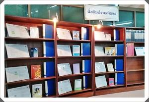 RU Library Building 2 Floor 1 : Academic Journal of RU.