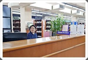 RU Library Building 2 Floor 2