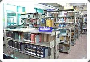 RU Library Building 3 Floor 3 : Rare books.