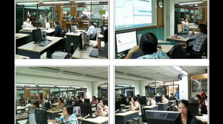 """9 พ.ย. 2555 โครงการฝึกอบรมเชิงปฏิบัติการ เรื่อง """"เทคนิคการใช้เว็บบอร์ด Backoffice Forums version 2012"""""""