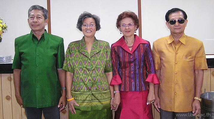 27 ก.ย. 2549 งานเกษียณอายุราชการประจำปี 2549