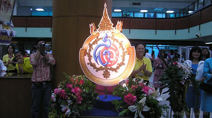 03 พ.ค. - 30 มิ.ย. 2550 นิทรรศการเฉลิมพระเกียรติ 84 พรรษาสมเด็จพระเจ้าพี่นางเธอ