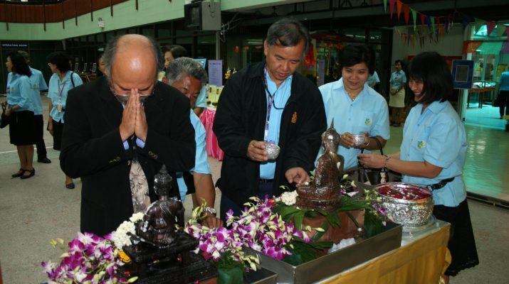 """1 - 7 เม.ย. 2552 นิทรรศการ """"สืบสานประเพณีปีใหม่ไทย"""""""