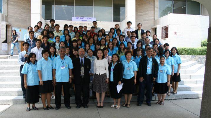 1 เม.ย. 2552 มหาวิทยาลัยหอการค้าไทย เยี่ยมชมกิจกรรม 5 ส สำนักหอสมุดกลาง มหาวิทยาลัยรามคำแหง