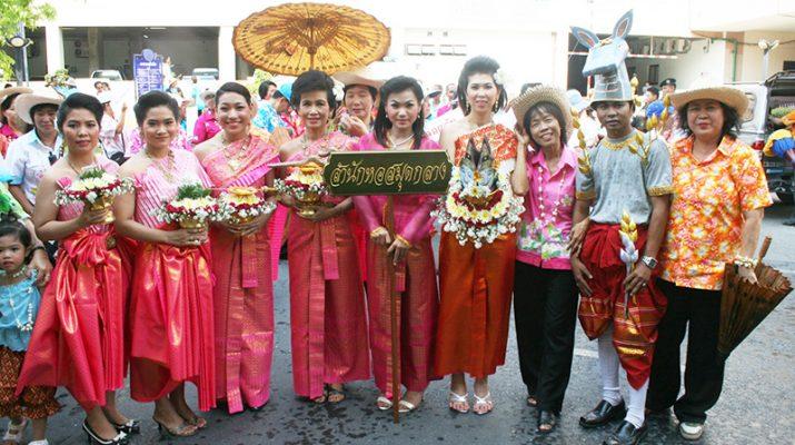 8 เม.ย. 2553 สืบสานศิลปวัฒนธรรมประเพณีไทยวันสงกรานต์ประจำปี พ.ศ. 2553