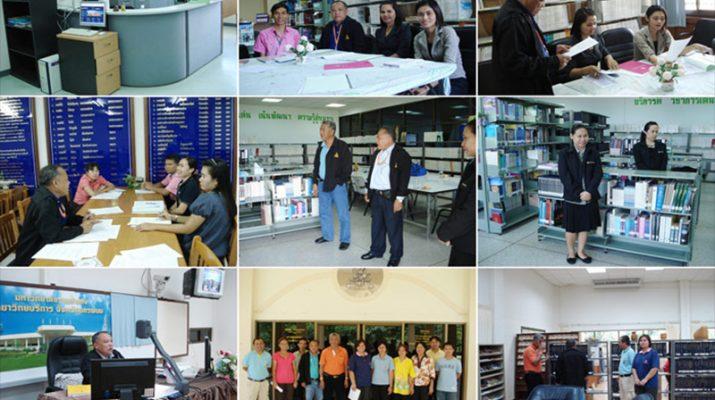 12 – 16 ก.ค. 2553 โครงการนิเทศงานห้องสมุดสาขาวิทยบริการเฉลิมพระเกียรติ จังหวัดภาคตะวันออกเฉียงเหนือ