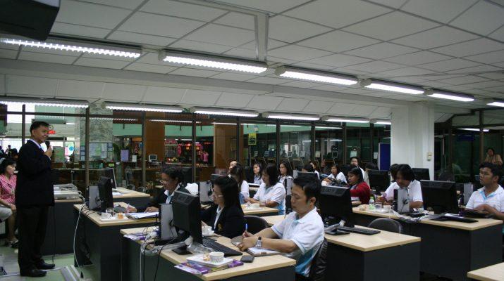 19 พ.ค. 2554 บุคคลากรจากสำนักงานอธิการบดี มหาวิทยาลัยมหาสารคาม ดูงานการบริหารคุณภาพ ISO 9001 : 2008