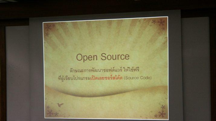 """26 - 27 ก.ค. 2554 ฝึกอบรมเชิงปฏิบัตการ เรื่อง """"การใช้ Open Source (WordPress)และ Freeware (PhotoScape) เพื่อการนำเสนอองค์ความรู้"""""""