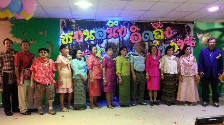 20 ก.ย. 2556 กิจกรรมแสดงมุฑิตาจิตแก่ผู้เกษียณอายุราชการ ประจำปี 2556