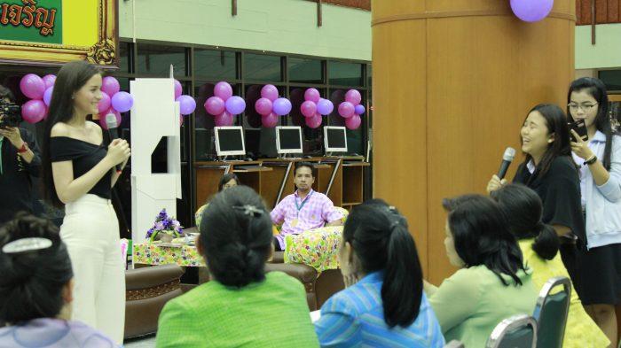 """ภาพกิจกรรมสัปดาห์ห้องสมุด เสวนา เรื่อง """"อ่านอย่างไรให้ประสบความสำเร็จ"""" กับ ณฉัตร (วัลเณซ่า เมืองโคตร) : มิสไทยแลนด์เวิลด์ ปี 2012"""