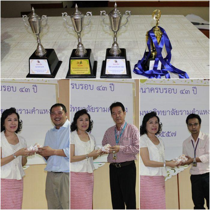 ภาพมอบรางวัล ทีมนักกฬาปาเป้าทีมชาย