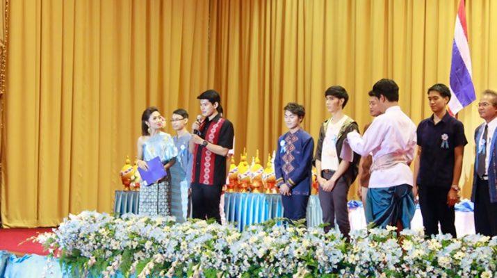 """สำนักหอสมุดกลางร่วมโครงการ """"รามคำแหงรวมใจแต่งผ้าไทยเทิดไท้มหาราชินี"""" ครั้งที่ 11"""