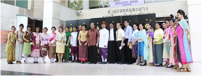 """พิธีเปิดนิทรรศการอนุรักษ์และทำนุบำรุงศิลปวัฒนธรรมการแต่งกายไทย เรื่อง """"รอยอาภรณ์ ปกรณ์เล่าวิถี"""""""