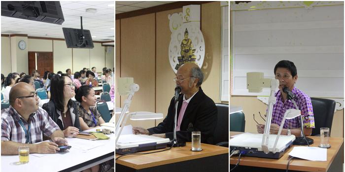 01-ประชุมสำนักหอสมุดกลาง