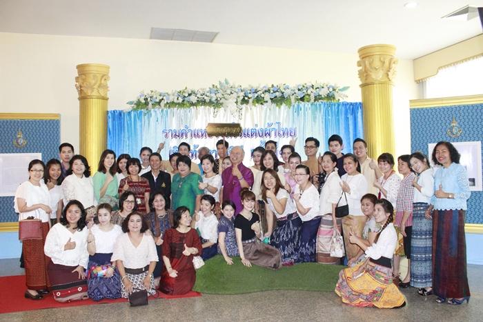 """ภาพหมู่รวมบุคลากรสำนักหอสมุดกลางร่วมงานเดินรณรงค์แต่งกายด้วยผ้าไทย """"หนุ่มผ้าไทย สาวนุ่งซิ่น"""" หรือแต่งกายสุภาพ (10 ส.ค. 2559)"""