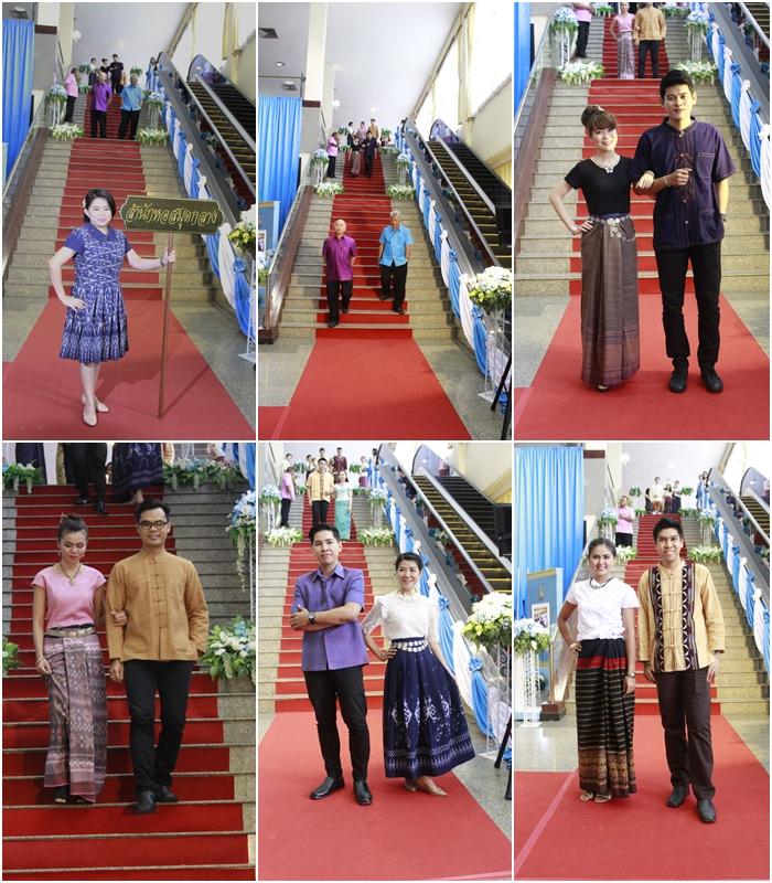 """10 สิงหาคม 2559 บุคลากรสำนักหอสมุดกลางร่วมงานเดินรณรงค์แต่งกายด้วยผ้าไทย """"หนุ่มผ้าไทย สาวนุ่งซิ่น"""" หรือแต่งกายสุภาพ"""