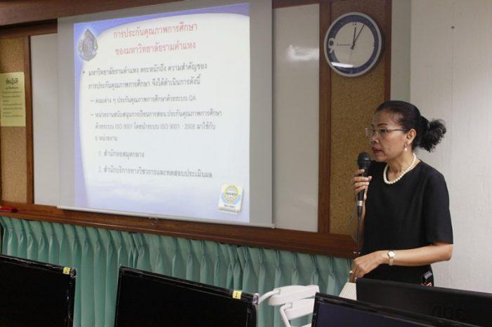 นางสาวพรทิพย์ รักบุรี ผู้แทนฝ่ายบริหารด้านคุณภาพ (QMR) บรรยายถึง มาตราฐานระบบบริหารงานคุณภาพ ISO 9001 : 2008 และคู่มือการปฏิบัติงานของสำนักหอสมุดกลาง (PM สก. 1 ถึง 4)