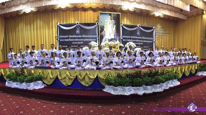 """22 พ.ย. 2559 งานรวมพลังแห่งความภักดี """"พิธีปฎิญาณตนเพื่อชาติ ศาสนา พระมหากษัตริย์"""""""