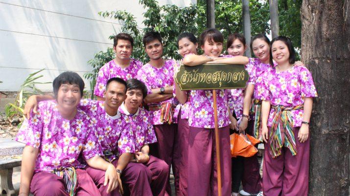 """9 เม.ย. 2557 สำนักหอสมุดกลางร่วมงาน """" ทำบุญวันสงกรานต์ """" สืบสานประเพณีปีใหม่ไทย พ.ศ. 2557 ม.รามคำแหง"""