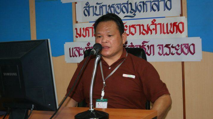 14 ก.พ. 2554 เปิดเว็บไซต์บริการสืบค้นข้อมูล สำหรับนักศึกษา ป.เอก