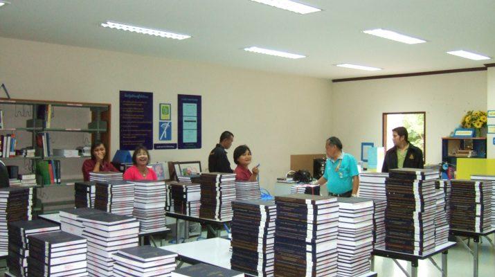 27 - 29 ต.ค. 2553 โครงการนิเทศงานห้องสมุดสาขาวิทยบริการเฉลิมพระเกียรติ จังหวัดกาญจนบุรี