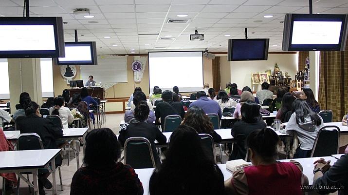 7 พ.ย. 2560 ประชุมชี้แจงหลักเกณฑ์ และวิธีการประเมินผลการปฏิบัติราชการ