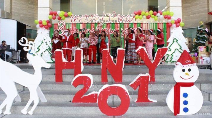 25 ธ.ค. 2560 งานเลี้ยงสังสรรค์ส่งท้ายปีเก่าต้อนรับปีใหม่ ปี 2561