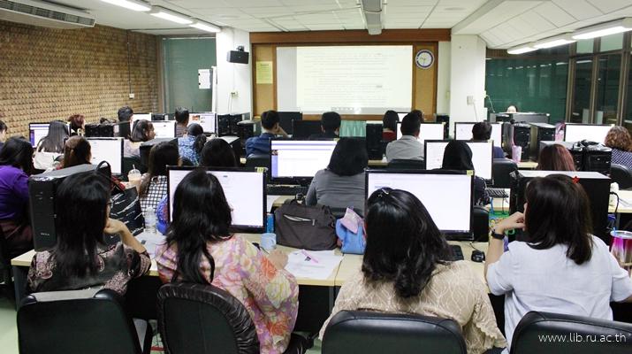 25 - 26 เม.ย. 2561 การอบรม เรื่อง ฐานข้อมูลอิเล็กทรอนิกส์เพื่อการสืบค้นของสำนักหอสมุดกลาง มหาวิทยาลัยรามคำแหง