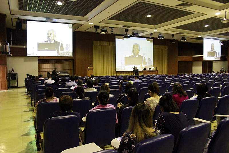 ภาพบรรยากาศการประชุมสมาชิกกองทุนสำรองเลี้ยงชีพ รับฟังแนวทางการบริหารกองทุนฯ (วันที่ 4 กันยายน 2561)