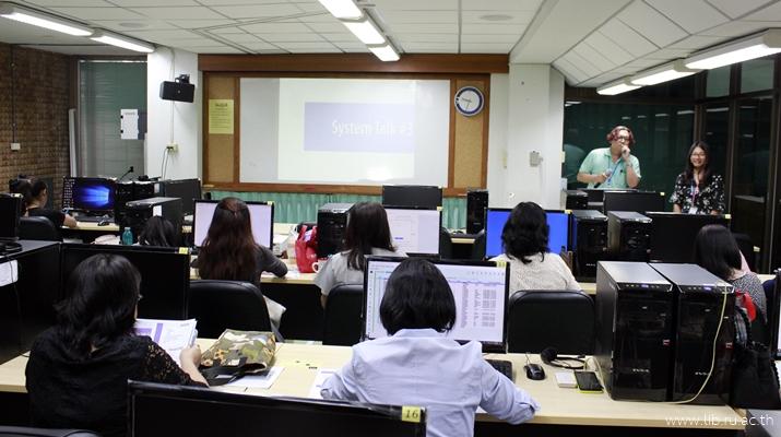 20 ก.ย. 2561 โครงการฝึกอบรมเชิงปฏิบัติการ เรื่อง INNOPAC System Modules Talk: กิจกรรมแลกเปลี่ยนเรียนรู้สำหรับผู้ดูแลระบบ ครั้งที่ 3