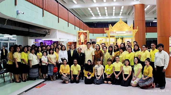 4 ธ.ค. 2561 พิธีเปิดโครงการนิทรรศการเทิดพระเกียรติ พระบาทสมเด็จพระปรมินทรมหาภูมิพลอดุลยเดช บรมนาถบพิตร ประจำปี 2561