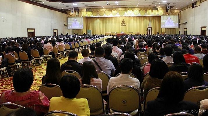 26 ก.พ. 2562 ประชุมชี้แจงนโยบายผู้บริหารสู่การปฏิบัติ