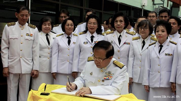กิจกรรมเนื่องในโอกาสวันเฉลิมพระชนมพรรษาสมเด็จพระนางเจ้าสุทิดาฯ พระบรมราชินี ประจำปีพุทธศักราช 2562