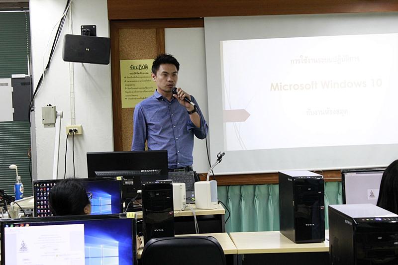 ภาพนายกฤษดา สุทีวรรน์ วิทยากรบรรย การใช้งานระบบปฏิบัติการ Microsoft Windows 10 กับงานห้องสมุด