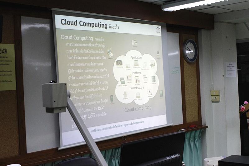 ภาพบรรยากาศการบรรยายการใช้งานระบบบริการจัดเก็บไฟล์ (Private Cloud Storage) สำหรับบุคลากรสำนักหอสมุดกลาง