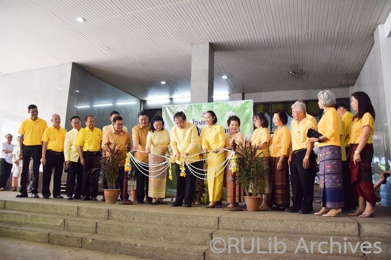 ภาพผู้ช่วยศาสตราจารย์ วุฒิศักดิ์ ลาภเจริญทรัพย์ อธิการบดีมหาวิทยาลัยรามคำแหง ประธานในพิธีเปิดโรงทานฯ 2 ธันวาคม 2562