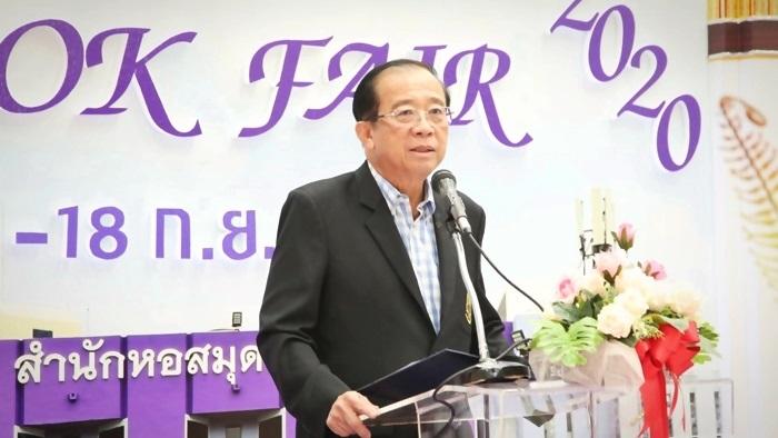 ภาพภาพผู้ช่วยศาสตราจารย์วุฒิศักดิ์ ลาภเจริญทรัพย์ ประธานในพิธีเปิดฯ