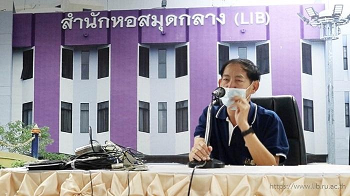 ภาพอาจารย์ว่าที่ร้อยตรี ดร.สมชัย อวเกียรติ ผู้อำนวยการสำนักหอสมุดกลางแจ้งในที่ประชุมสำนักหอสมุดกลาง-29 มกราคม 2564