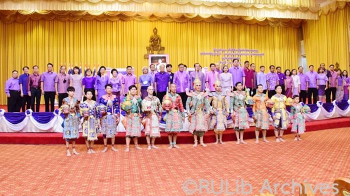 2 เม.ย. พิธีถวายชัยมงคล เนื่องในโอกาสวันคล้ายวันพระราชสมภพ สมเด็จพระกนิษฐาธิราชเจ้า กรมสมเด็จพระเทพรัตนราชสุดา สยามบรมราชกุมารี และวันอนุรักษ์มรดกไทย