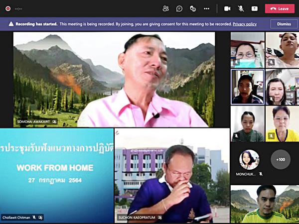ภาพ การประชุมเพื่อชี้แจงแนวทางการปฏิบัติงาน Work from home ในรูปแบบออนไลน์ ผ่านระบบ Microsoft Teams (ภาพโดย คุณวุฒิชัย คัยนันทน์ นักวิชาการโสตทัศนศึกษาปฏิบัติการ)