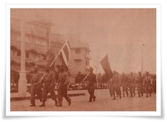 วันสันติภาพไทย 16 สิงหาคม
