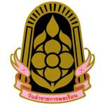 ตราสัญลักษณ์ วันข้าราชการพลเรือน 1 เมษายน