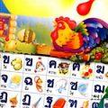 วันภาษาไทย 29 กรกฎาคม