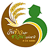 logo5june-farmer-day