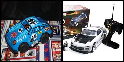 ภาพรถของเล่นไขลานและรถบังคับ