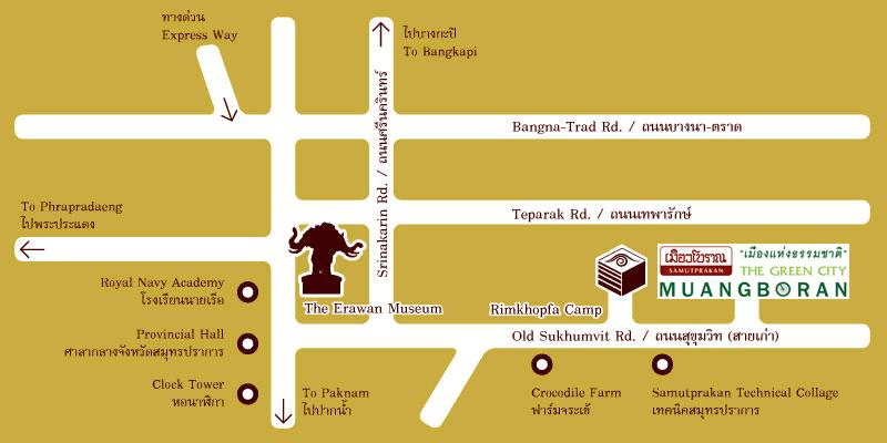 ภาพแผนที่การเดินทางเมืองโบราณ