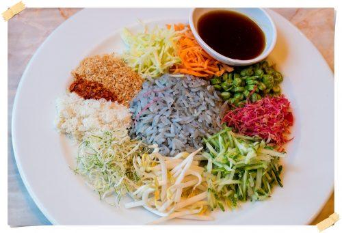 ภาพข้าวยำปัตตานี<br /> ที่มา : http://halalinthailand.com
